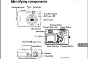 Rollei dt 4200数码相机英文说明书