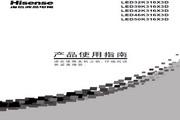 海信 LED39K316X3D液晶彩电 使用说明书