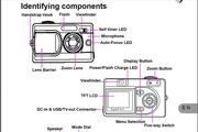 Rollei dt4000数码相机英文说明书