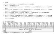 双杰E6000电子天平使用说明书