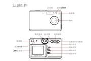 MEGXON C500数码相机说明书