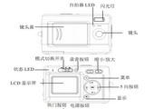 MEGXON SX700数码相机说明书