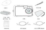 MEGXON C402数码相机说明书