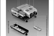 Rollei MSC 325P数码相机英文说明书