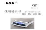 双杰E15KY-0.5电子天平使用说明书