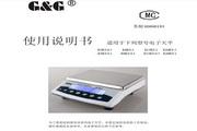 双杰E6KY-0.1电子天平使用说明书