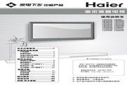 海尔 LB42K3N液晶彩电 使用说明书