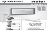 海尔 LB32K3N液晶彩电 使用说明书