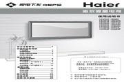 海尔 LB32K1液晶彩电 使用说明书<br />