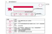 奥豪斯AR4202DCN电子天平使用说明书