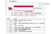 奥豪斯AR4202CN电子天平使用说明书