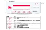 奥豪斯AR3202CN电子天平使用说明书