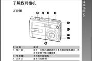 拍得丽SL-6数码相机说明书