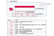 奥豪斯AR2202CN电子天平使用说明书