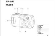 拍得丽TS-4数码相机说明书