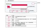 奥豪斯AR423DCN电子天平使用说明书