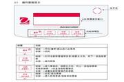 奥豪斯AR423CN电子天平使用说明书