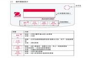 奥豪斯AR323CN电子天平使用说明书
