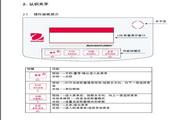 奥豪斯AR224CN电子天平使用说明书