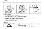 梅特勒PL1501-S电子天平使用说明书