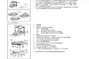 梅特勒PL6000-S电子天平使用说明书
