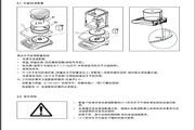 梅特勒PL6001-S电子天平使用说明书
