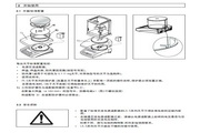 梅特勒PL1502-S电子天平使用说明书