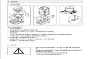 梅特勒PL602-S电子天平使用说明书