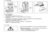 梅特勒PL202-S电子天平使用说明书