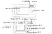 MEGXON S301数码相机说明书