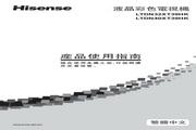 海信 LTDN40XT39HK液晶彩电 使用说明书