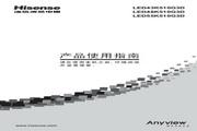 海信 LED43K510G3D型液晶电视 说明书