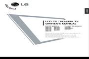 LG 42LC41彩电 英文使用说明书