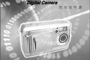 德之杰数码相机DSC323说明书