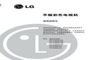 LG 37LV3600-CB液晶彩电 使用说明书