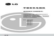 LG 47LH30RC液晶彩电 使用说明书