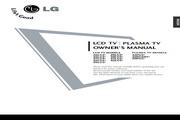 LG 32LC43液晶彩电 英文使用说明书