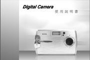 德之杰数码相机DSC325说明书