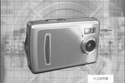 德之杰数码相机DSC331说明书
