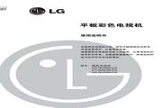 LG 47LW4500-CA液晶彩电 使用说明书