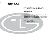 LG 42LW4500-CA液晶彩电 使用说明书