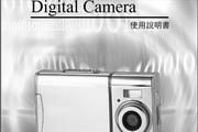 德之杰数码相机DSC359说明书