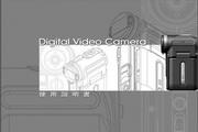 德之杰数码摄相机DVC406说明书
