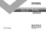 乐华 N21T5彩电 使用说明书