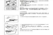梅特勒PL403电子天平使用说明书