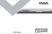 乐华 LCD32M09液晶彩电 使用说明书