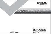 乐华 LCD42M09液晶彩电 使用说明书