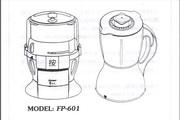 贵夫人生机食品调制机FP-601说明书