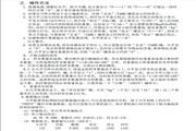 双杰TC10KB电子天平使用说明书