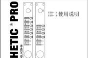 湖山DiGiSYNTHETIC HXO-16数字音响处理器说明书